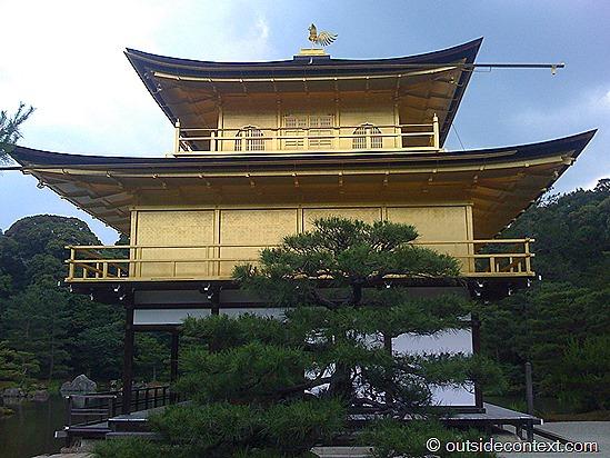 IMG 0050 thumb Kyoto, Nara, Himeji, green tea and finding inner peace