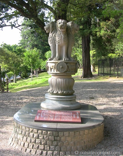 IMG 1825 thumb Kyoto, Nara, Himeji, green tea and finding inner peace