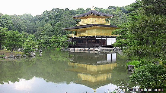 IMG 1900 thumb Kyoto, Nara, Himeji, green tea and finding inner peace
