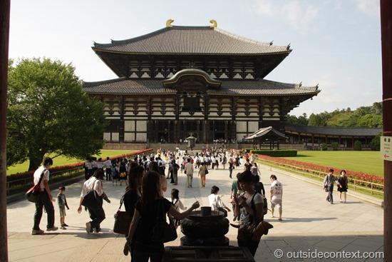 IMG 8011 thumb Kyoto, Nara, Himeji, green tea and finding inner peace